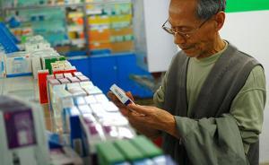 """中青报刊文:要惩戒遏制""""医院对老人推出药品有奖促销"""""""