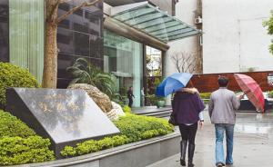 日本对台湾地区交流窗口要改名,台湾学者:绝对有副作用