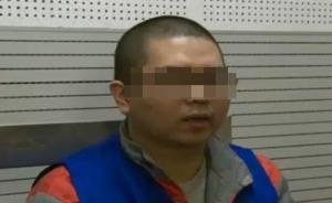 """中传女生被害案明日公开宣判,嫌犯父亲欲""""卖房补偿""""被拒绝"""