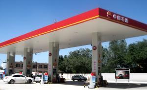 去年中石油和中石化一把手的税前报酬均为五十多万元