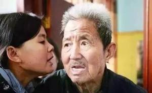 河北肥乡县反腐英雄寻女25年未果,家人起诉公安局获受理