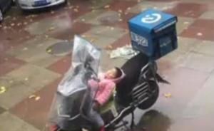 3岁女孩雨天电动车上酣睡:系因无人照看母亲带其送外卖