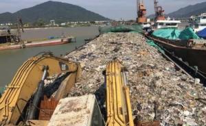 广东严打海上倒垃圾:嫌犯称一批次比填埋处理便宜七千元