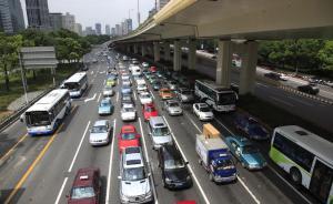 """上海通过最严交规还能愉快地开车吗?申平:有序才能""""有趣"""""""