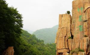 中国50个世界遗产全名单