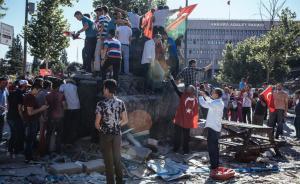 国际思想周报 | 土耳其政变为何失败、奥朗德的困境