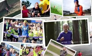 盘点|回望2016,你是否曾被这些平凡跑者的故事激励过?