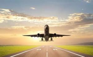 浙江丽水机场项目获国务院、军委批准,估算总投资26亿元