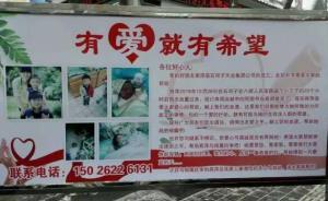 暖闻|新疆产妇剖腹产后大出血,逾百人献血5万毫升尚未脱险