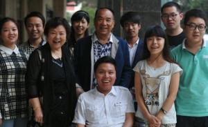 暖闻|国家一级演员收养6名孤儿,为养家糊口茶楼卖唱16年