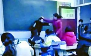 甘肃初二男生叫老师名字被扇耳光,涉事女教师被行政警告