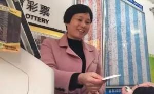 全国文明家庭 浙江丽水李菊妹家庭:诚信大过500万元巨款