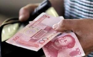 辽宁黑山企业人员退休先缴四百元:未经省级审批,多地已取消
