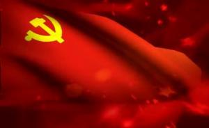 辽宁省委书记:必须理直气壮地把国有企业党的建设搞好