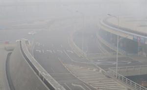 中国大范围重污染天气持续笼罩:多地停产限行,10日将好转