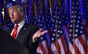 特朗普贸易政策团队初步成形:政策制定权转向精选的少数亲信