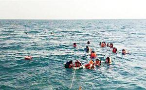 泰国南部海域游船遇险下沉,22名中国游客全部成功脱险