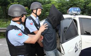 北京顺义警方抓捕3名涉毒嫌犯,一嫌犯阻碍执法致一民警受伤