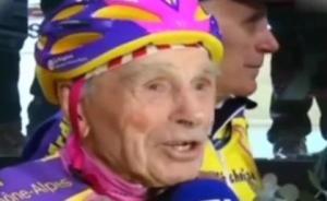 105岁法国老人1小时骑行22公里破世界纪录