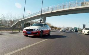 """自动驾驶已是未来汽车标配:谁会带你前往""""它""""的未来?"""