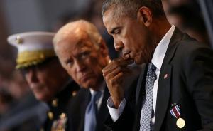 当地时间2017年1月4日,美国总统奥巴马的荣誉告别仪式在华盛顿附近的海德森·霍尔联合军事基地,美国国防部长卡特和美军参谋长联席会议主席邓福德出席了欢送仪式。仪式进行期间,奥巴马表情似乎显得有些落寞。