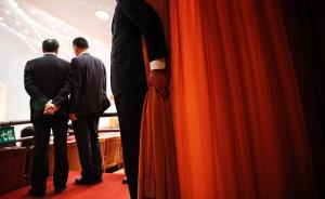 十八届中纪委七次全会今起召开,2017年反腐有啥看点?