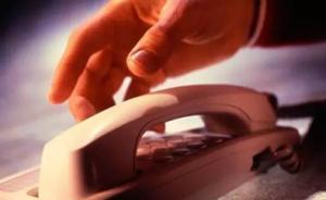国内首款电信诈骗险公开发行,年缴4.9元起最高保障1万元
