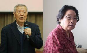 国务院批准授予赵忠贤屠呦呦国家最高科学技术奖