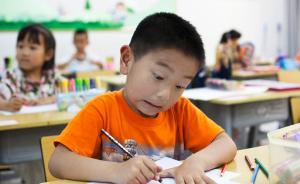 教育部通报六起有偿补课典型:有高中向千余学生收取60余万