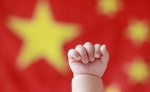 深圳拟修订计生条例:不对高收入人群额外加倍征收抚养费