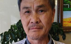 湖南一教师被判奸污罪39年后状告县政府,女生称被迫作伪证