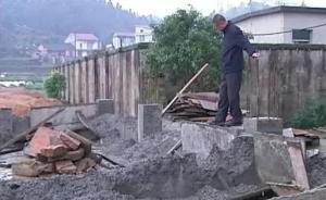 江西资溪遭强拆农民:多名官员要我澄清拆房与政府无关