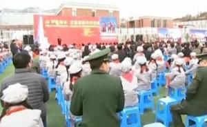 """视频丨陕西铜川新增两所""""红军小学"""",全国目前已建231所"""