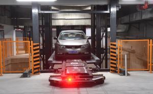 """2017年1月8日,位于南京地铁夫子庙站的全球首个机器人停车库基本建成进入最后测试阶段,预计年后将投入运营。机器人泊车、微信预约车位、一键导航找车……据相关人员介绍,这套中国制造的机器人,采用全球首创""""激光导航+梳齿交换""""式汽车搬运AGV机器人,定位误差少于5mm,速度1.5米/秒,平均载重2.5吨。 东方IC 图"""