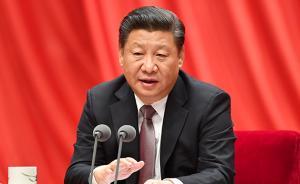 """反腐败不会""""收官"""",习近平提出三个""""更大""""的管党治党要求"""