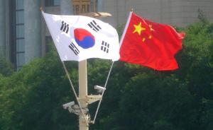"""罗援军报撰文批韩媒发""""萨德瞄准中国国旗""""图片:别自讨没趣"""