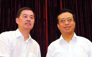 陈良贤当选广东汕头市人大常委会主任,刘小涛当选市长