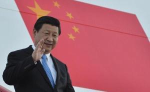 习近平新年首访确定瑞士,将为世界经济贡献更多中国智慧