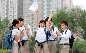 开学小目标,理好书包、管住时间、懂点应试技巧