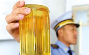 为给摩托车加油,杭州1男子携汽油进地铁站被拘留5天