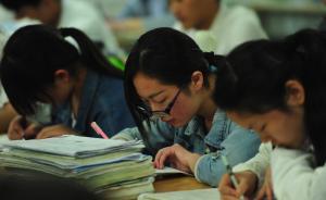 """寒假作业要求学生推""""公号"""",四川一高校已通报批评涉事老师"""