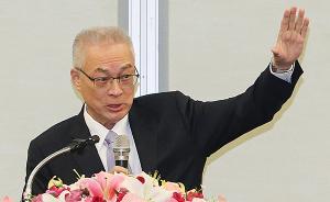 吴敦义:民进党正在失去民心,国民党重新执政已露出曙光