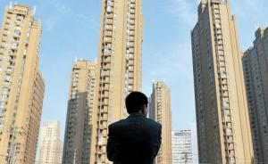 重庆再出楼市新政,外地人买首套房也要收房产税