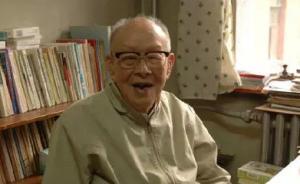 何伟:周有光认为中国人不会放弃汉字的使用