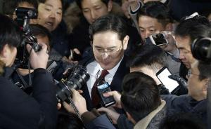 韩民众举行第12次集会要求逮捕三星副会长,特检组推迟决定