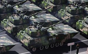 讲武谈兵丨新式装备服役后,海军陆战队未来应做何调整?