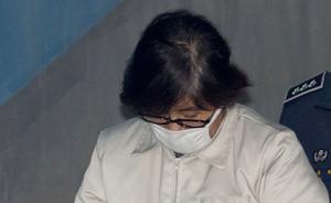 韩国第五次开庭审理总统弹劾案,崔顺实首次出庭