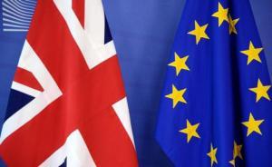 """特朗普:英国脱欧是""""伟大的事情"""",其他国家也会脱离欧盟"""