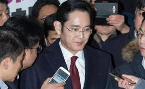 三星称出钱系迫于朴槿惠压力,掌门李在镕被捕或影响韩国经济