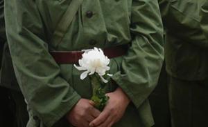 原兰州军区政治部顾问蓝天民在广州逝世,享年97岁